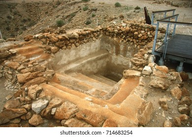 Well in Qumran Israel, Qumran: An ancient well in the settlement of Qumran
