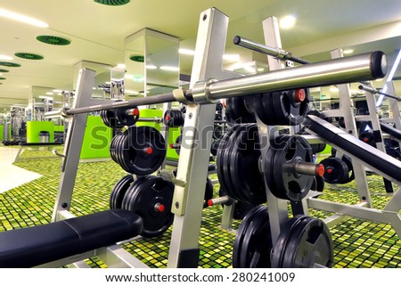 Wellness Fitness center behind Corvin Plaza.The name Life1 Corvin.Budapest  Hungary 7661901e33