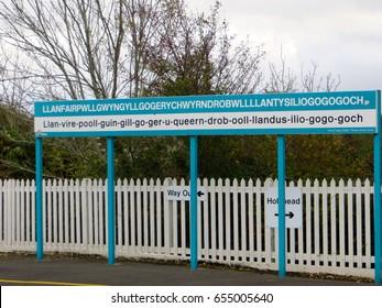 Welsh Railway Station