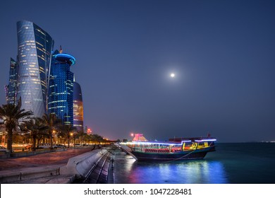 West Bay on the Corniche in Doha Qatar