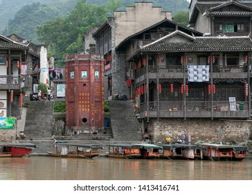 West Hunan, China - July 8, 2018: A ferry in the river of Biancheng, West Hunan, China. Famous due to novelist Shen Congwen.