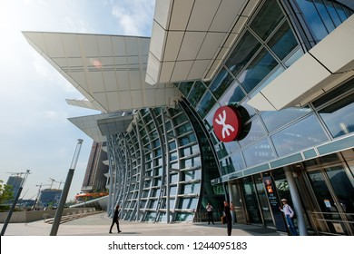 West Kowloon, Hong Kong - November 19, 2018: Main entrance of West Kowloon High Speed Rail Station in Hong Kong operated by MTR.