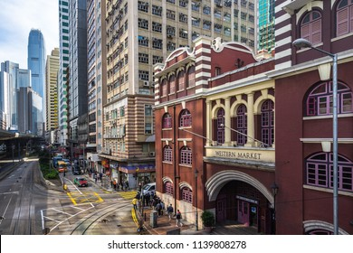Western Market is one of the oldest building in Hong Kong, built in 19th century. Hong Kong, Sheung Wan, January 2018