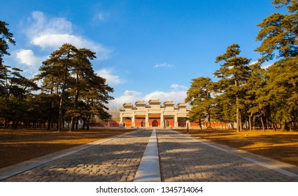 Western Qing Mausoleums –The archway building in the main way . The Wastern Qing Mausoleums is one of the last dynasty Mausoleum area in China. It is located in Yixian, Hebei, China.