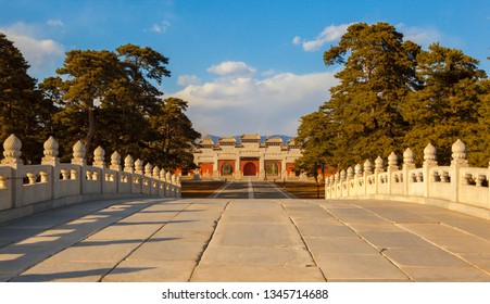 Western Qing Mausoleums –The archway and stone bridge building in the main way . The Wastern Qing Mausoleums is one of the last dynasty Mausoleum area in China. It is located in Yixian, Hebei, China.