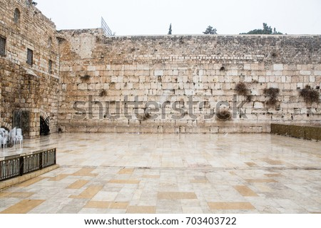 The Western Wall in