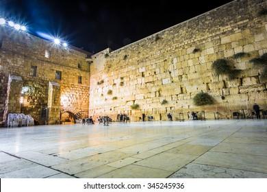 Western wall at night, Jerusalem , Israel