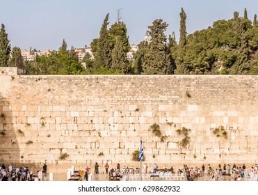 Western wall or Wailing wall Jerusalem Israel