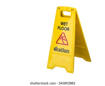 wet floor sign isolate on white background