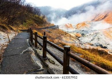 Wet Walking trail to Jigokudani hell valley, Noboribetsu, Hokkaido, Japan