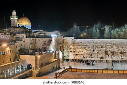Whaling Wall, Old City, Jerusalem