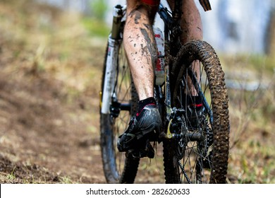 Wheel dirt bicycle after the race