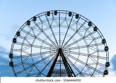 The wheel life balance concept. The choice is yours. The blue sky and the ferris wheel background