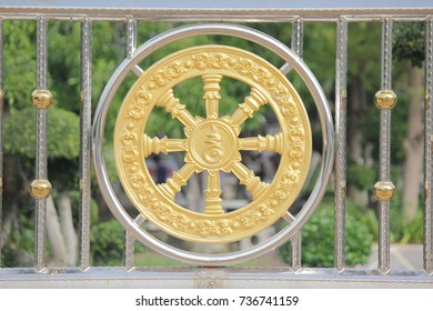 Wheel of life, Dharmachakra ; Wheel of Dhamma