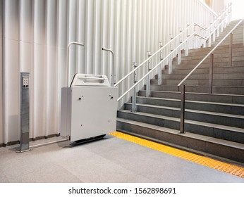Wheelchair lift with stairs Disability elevator Indoor Public building Universal design facility