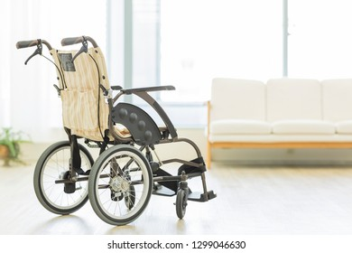 Wheelchair of nursing home