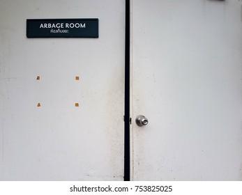 white arbage room