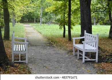 white bench in the autumn park Manor Museum Tarkhany Penza region here spent his childhood poet Lermontov Russia