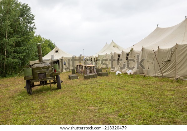 White Big Army Tent Field Kitchen Stock Photo (Edit Now