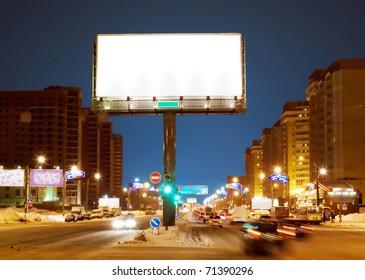 White big empty billboard on night street