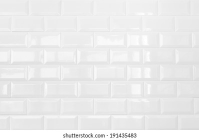 Tiled Wall Images Stock Photos Vectors Shutterstock