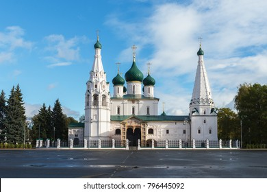 White church of Elijah the Prophet in the centre of Yaroslavl city