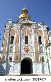 White church and enmtrance of Lavra monastery in Kiev