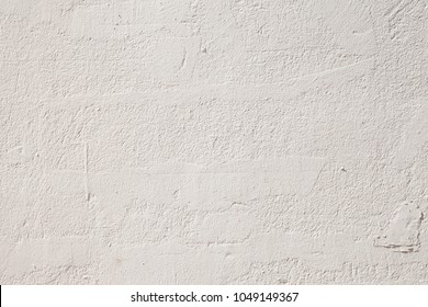 The white concrete wall texture