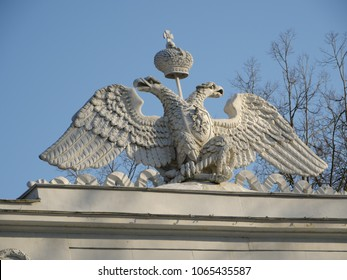 white double-headed eagle coat of arms of the Russian Empire