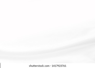 white fabric texture background, Empty space. / Soft image.