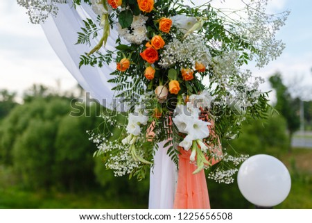 White Flowers Greens On Wedding Arch Stock Photo Edit Now