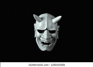 White Hannya Mask
