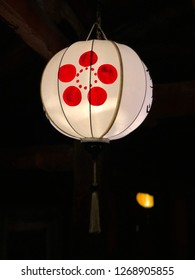 White lantern at night time in Hoi An Ancient Town in Hoi An, Vietnam