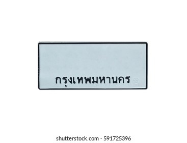 White license plate of Bangkok, Thailand on white background, Isolated. Thai words is Bangkok.