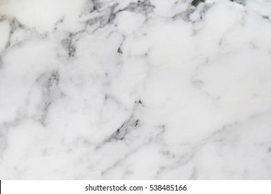 White or Light Grey marble texture.Natural pattern or abstract background.