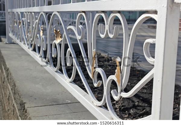 white-low-wrought-iron-fence-600w-152061