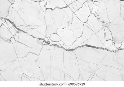 White marble luxury decor pattern texture unique background