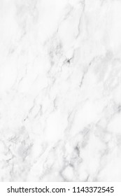 White marble patterned background for design.