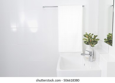White modern toilet interior in modern home