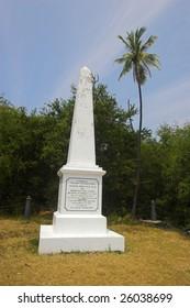 White obelisk commemorating Captain Cook in Hawaii