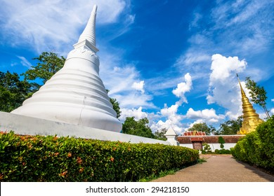 White pagoda at Phra That Chae Haeng temple in Nan, Thailand