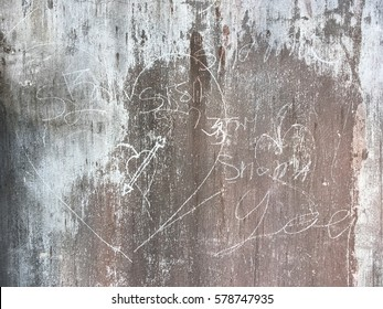 White painted background with decayed color