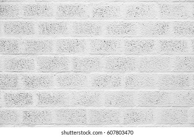 White painted concrete block wall