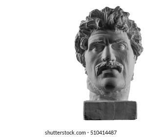 White plaster bust sculpture portrait of a young man with a mustache