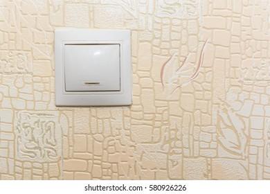 Rocker-switch Images, Stock Photos & Vectors | Shutterstock