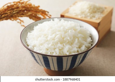 White rice in a bowl (Japanese style)