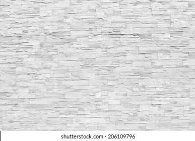 white stone brick wall
