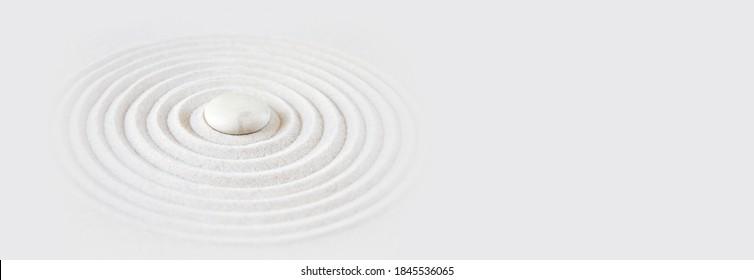 White stone in the sand. Zen japanese garden background scene. Horizontal banner - Shutterstock ID 1845536065