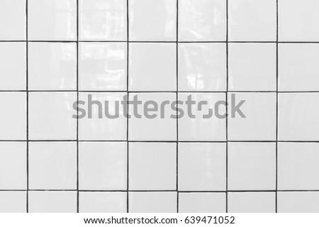 White Tiles Floor Closed White Glossy Stock Photo Edit Now