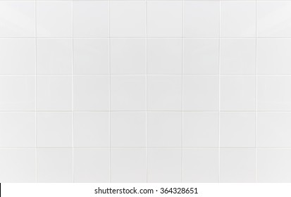 Tile Wall Images, Stock Photos & Vectors | Shutterstock
